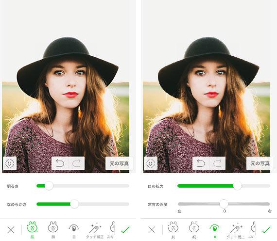 LINE Camera ビューティー機能