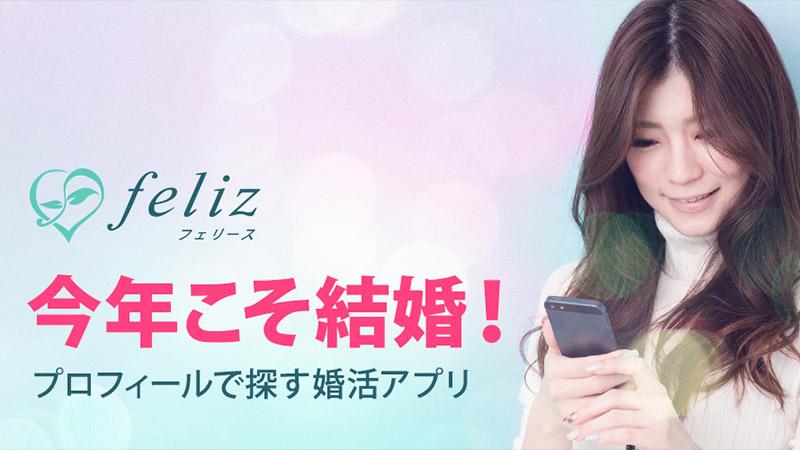 最新版Androidアプリをゲット!