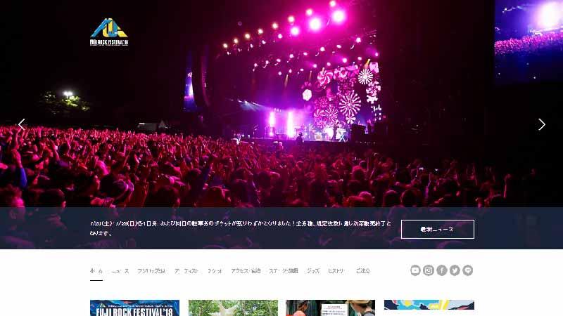FUJI ROCK FESTIVAL '18