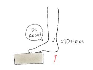 ま先と同じ高さに上げ5秒間キープ
