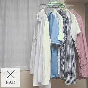 脱いだ服や干している衣服
